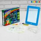 3D-доска для рисования «Волшебные рисунки», световые эффекты, цвет голубой