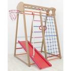 Детский спортивный комплекс Basket, цвет шоколад