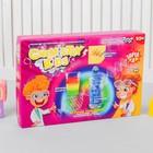 Набор для проведения опытов «Магические эксперименты» серия Chemistry Kids, эконом CHK-02-04   38746