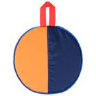 Ледянка d-330мм h=10мм, цвет оранж/синий