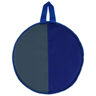 Ледянка d-330мм h=10мм, цвет серый/голубой