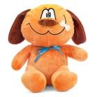 Мягкая игрушка «Весёлый Пёсик», 25 см
