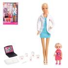 Кукла модель «Врач» с куклой-малышкой и аксессуарами