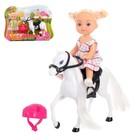 Кукла малышка шарнирная «Мила» с лошадкой и аксессуарами, МИКС