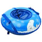 Тюбинг-ватрушка «Мишка», диаметр 65 см