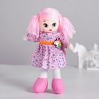 """Кукла """"Вера"""" с брошкой 28 см"""