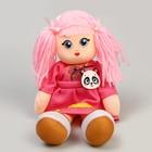 "Кукла ""Маша"" с брошкой 30см"