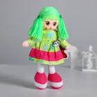 "Кукла ""Таня"" с брошкой 28 см"