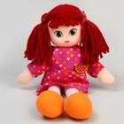 "Кукла ""Вика"" с брошкой 30см"