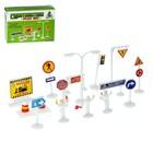 Набор дорожных знаков «Город», 16 элементов, в коробке