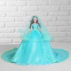 "Кукла на подставке ""Принцесса"" бирюзовое платье со шлейфом"