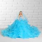 """Кукла на подставке """"Принцесса"""" голубое платье с воланами"""