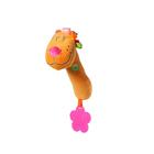 Игрушка пищалка с прорезывателем «Лев»