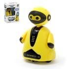 Робот «Умный бот», ездит по линии, световые эффекты, цвета МИКС