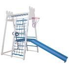 Детский спортивный комплекс Castle, цвет белый