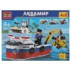 Конструктор «Аквамир: корабль с батискафом 4 в 1», 213 деталей