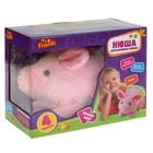 Интерактивная свинка «Нюша», ходит, звуковые функции