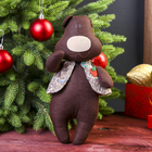 """Кукла-игрушка сувенирная """"Медведь с малиной"""" 30 см"""