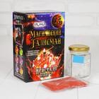 """Магический талисман """"Удача"""" набор для выращивания кристаллов  Р-2046"""