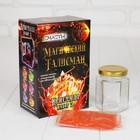 """Магический талисман """"Счастье"""" набор для выращивания кристаллов  Р-2060"""