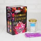 """Магический талисман """"Любовь"""" набор для выращивания кристаллов  Р-2077"""