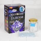 """Магический талисман """"Сила"""" набор для выращивания кристаллов Р-2084"""