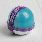 """Жвачка для рук """"Nano gum"""", серебристо-голубой, 25 г"""