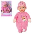 Кукла интерактивная Baby born, с твердой головой, 30 см