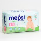 Детские подгузники-трусики Mepsi размер M (6-11), 28 шт.
