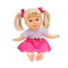 Интерактивная кукла «Подружка Кристина»: 10 режимов, 2 языка, 15 стихов, 6 сказок, 8 песен, в пакете