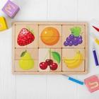 Игра развивающая деревянная «Фрукты, ягоды»