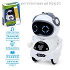 IQ Робот интерактивный «ВИЛЛИ», танцует, функция повторения, световые и звуковые эффекты, русское озвучивание, цвета МИКС
