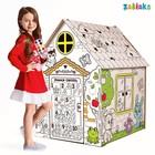 Дом-раскраска из картона «Мой домик»