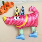 """Мягкая игрушка """"Бобик"""", розовая"""