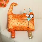 """Мягкая игрушка """"Котофеич"""", оранжевый"""