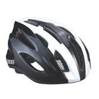Велошлем BBB 2018 Condor черный/белый, размер M