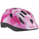 Велошлем BBB 2018 Boogy защитный/розовый, размер S