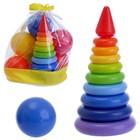 Игровой набор макси «Радуга: пирамида + мячики»