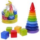 Игровой набор макси «Радуга: пирамида + кубики»
