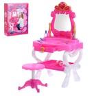 Игровой модуль «Столик сердце принцессы» с аксессуарами, высота 71.5 см