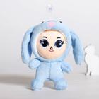 Кукла в комбинезоне Зайка, цвет голубой