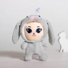 Кукла в комбинезоне Зайка, цвет серый