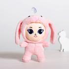 Кукла в комбинезоне Зайка, цвет розовый
