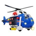 Игрушка «Вертолёт», со световыми и звуковыми эффектами, 41 см