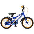 "Велосипед 20"" Graffiti Deft, цвет синий"