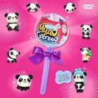 Игрушка на палочке «Чудо-сюрприз: панды», цвета пластика МИКС