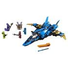 Конструктор Lego «Ниндзяго: Штормовой истребитель Джея», 490 деталей