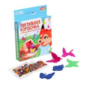 """Тактильная коробочка """"Удивительный мир бабочек"""" с растущими игрушками"""