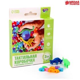 """Тактильная коробочка """"Путешествие к динозаврам"""" с растущими игрушками"""