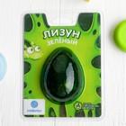 Лизун, зелёный